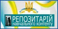 /Files/images/1422798313_repozitariy.jpg