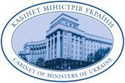 /Files/images/___2020_2/Cabinet_of_Ukraine.jpg