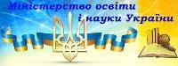 /Files/images/kopija-4-kopija_logo_ua-horz (1).jpg